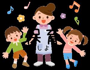 保育士のイラストと子供のイラスト